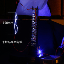 Marx generator pulse high voltage generator lightning simulation physic laboratory education equipment(China)