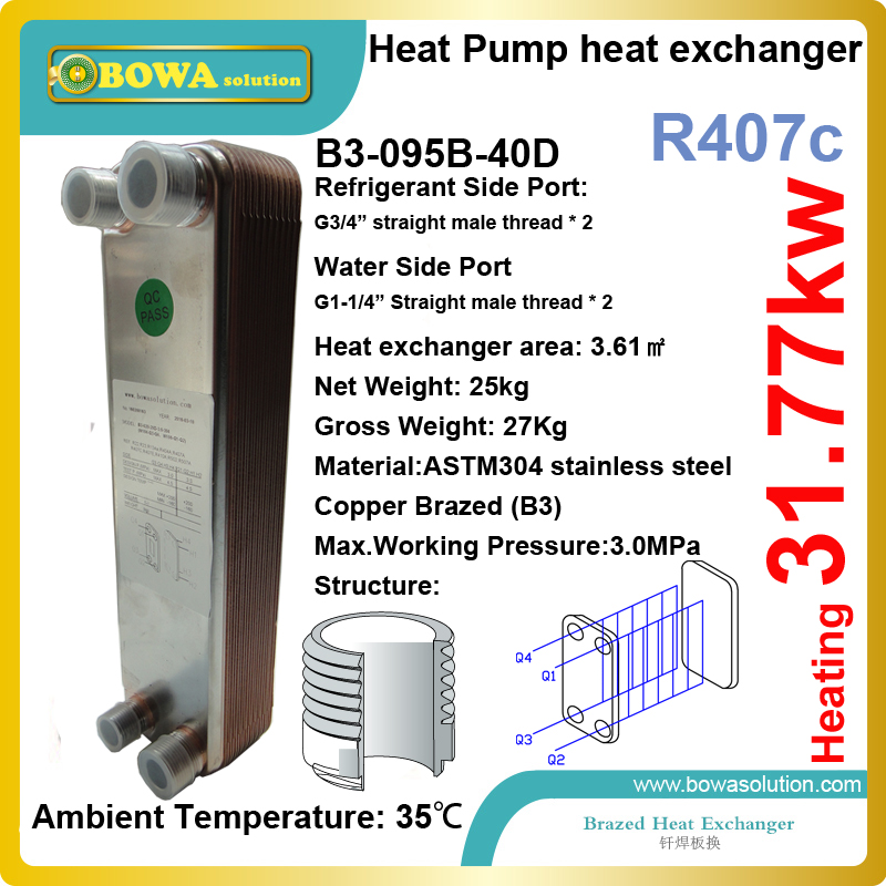 32KW heating capacity R407c to water AISI304 stainless steel flat HEX for water heater as condenser replace UK APV HEX 3phase 10hp r407c compressor 36 8kw heating capacity specially designed for hotel and resturant water heater