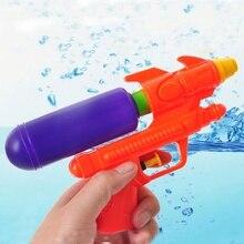 Летняя Детская Праздничная Мода бластер водяной пистолет дети красочный триггер бой пляж брызги игрушка водяной пистолет