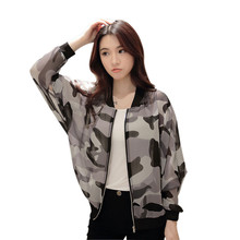 2016Women Fashion Camouflage Print Bomber Basic Coat Long Batwing Sleeve Casual Slim Outfit Autumn Thin Zipper Jacket Ropa Mujer