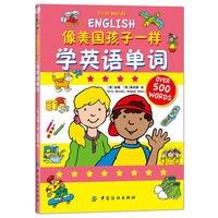Новое поступление первые английские слова книги: более 500 слов американская школа учебник дети просвещения иллюстрированная книга От 3 до 6 ...