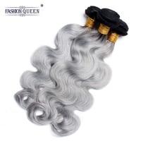 Модные queen hair Ombre Перуанские Пучки Волос 1B/серый Remy средства ухода за кожей волна пучки волос натуральные волосы Weave Связки 3 шт. расширение