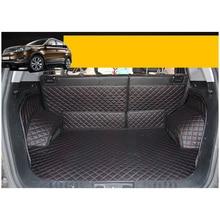 Lsrtw2017 волокно кожа багажник автомобиля коврик для chery tiggo 5 2014 2015 2016 2017 2018 DR6 Grand Tiggo Cowin внедорожник cowin 5
