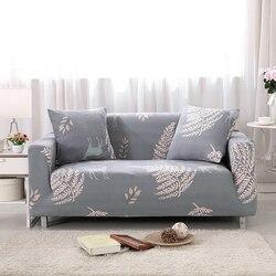 العالمي الأغلفة الاقسام مرنة تمتد غطاء أريكة لغرفة المعيشة الأثاث غطاء أريكة L شكل واحد/اثنين/ثلاثة مقعد