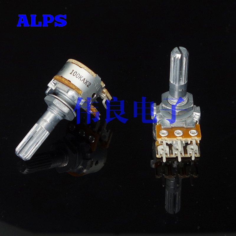 WEILIANG AUDIO ALPS 16 Type Potentiometer 50KA 100KA