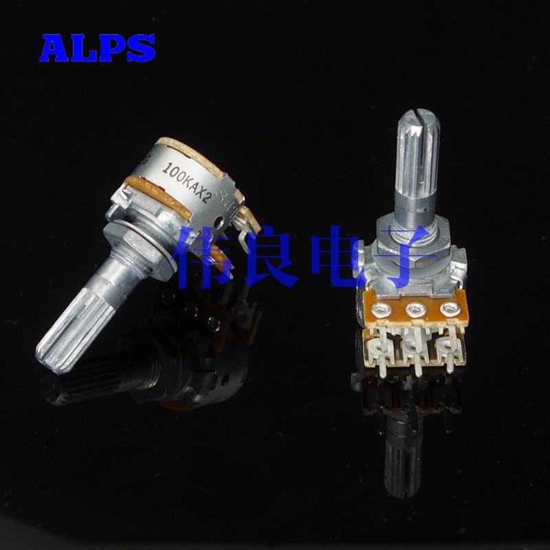 WEILIANG AUDIO ALPS 16 Type Potentiometer 50KA 100KA