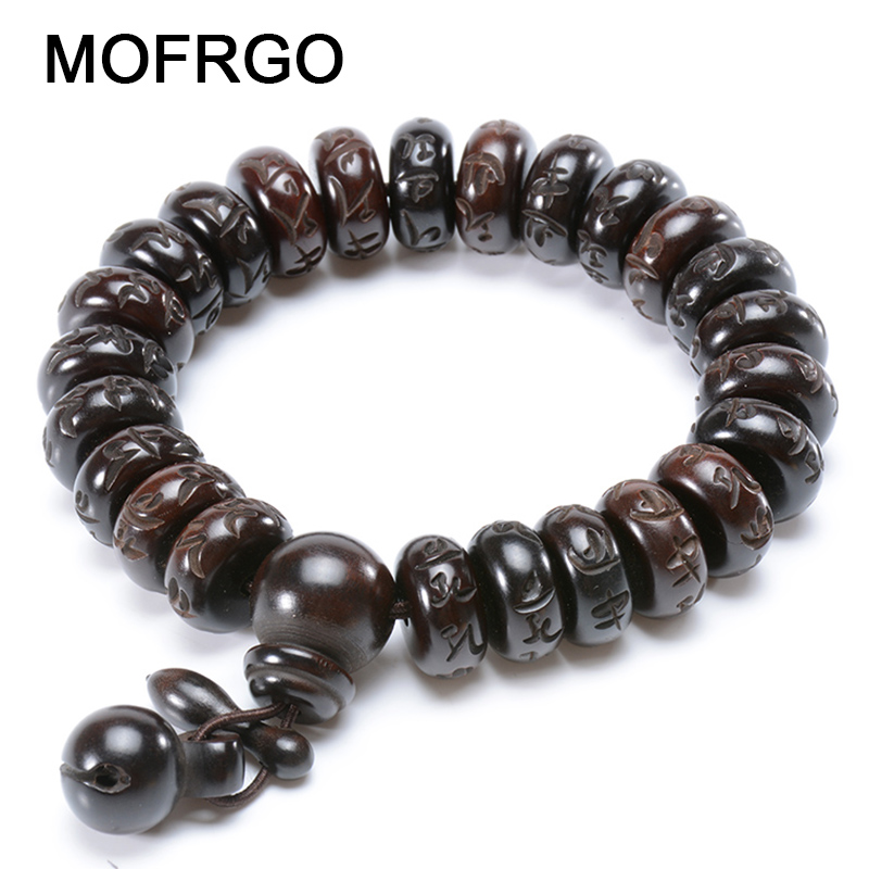 Vintage Tibetan Mala Prayer Beads Bracelets Men Women Jewelry Wooden Buddhist Mantra Sculpture Wood Meditation Bracelets