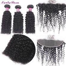 Волосы lynlyshan бразильские кудрявые плетения 3/4 пряди Ков