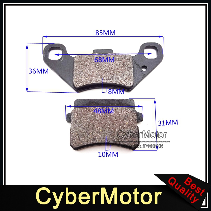 ATV Disc Caliper Brake Pads Shoes For 50cc 70cc 90cc 110cc125cc 150cc 200cc 250cc Quad Four Wheeler