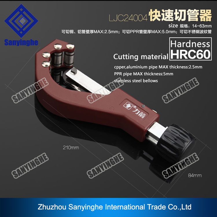 14-63mm steel pipe cutting tool tube cutters