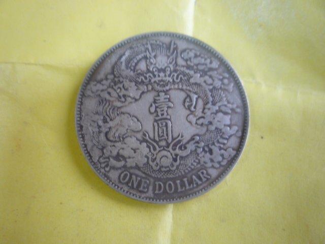 Коллекционный старинный китайский серебряный доллар Монета, 1912
