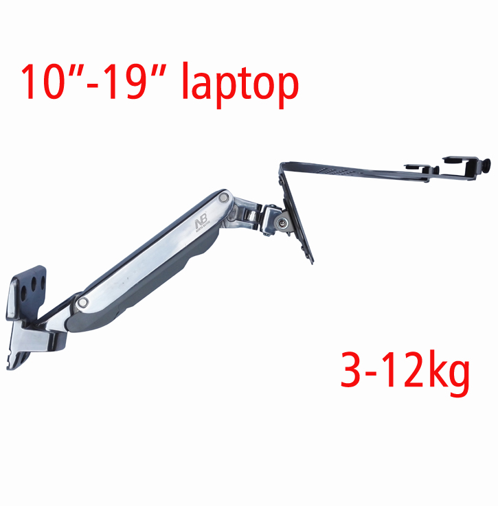 3-12kg Gas Spring quick release Wall Mounted Laptop Holder Arm Aluminum Alloy Full Motion 10-19 17 laptop keyboard connector3-12kg Gas Spring quick release Wall Mounted Laptop Holder Arm Aluminum Alloy Full Motion 10-19 17 laptop keyboard connector