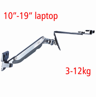 3 12kg Gas Spring quick release Wall Mounted Laptop Holder Arm Aluminum Alloy Full Motion 10 19 17 laptop keyboard connector