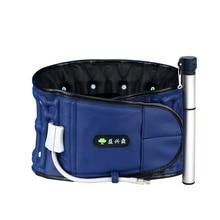 Корректор осанки для спины, надувной пояс для тяги талии, поясничный протектор, массажный бандаж, фиксация мышц, фиксированная поддерживающая лента