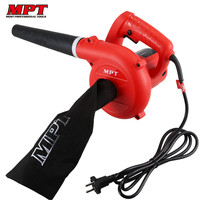 MPT MAB4006 400W 220V Electric Air Blower Fan Vacuum Cleaner Dust Cleaner Collector Remover