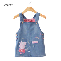 Baby Girls Dress 2017 High Quality Cartoon Peppa Strap Vest Dresses Lovely Children Button Denim Clothing