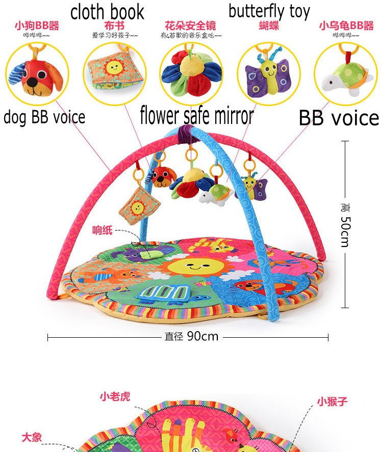New Design Colorful Fun Animals Baby Play Mats 0-1 Year Baby Educational Toy Sports Crawling Pads Play Activity Gym Blanket 2