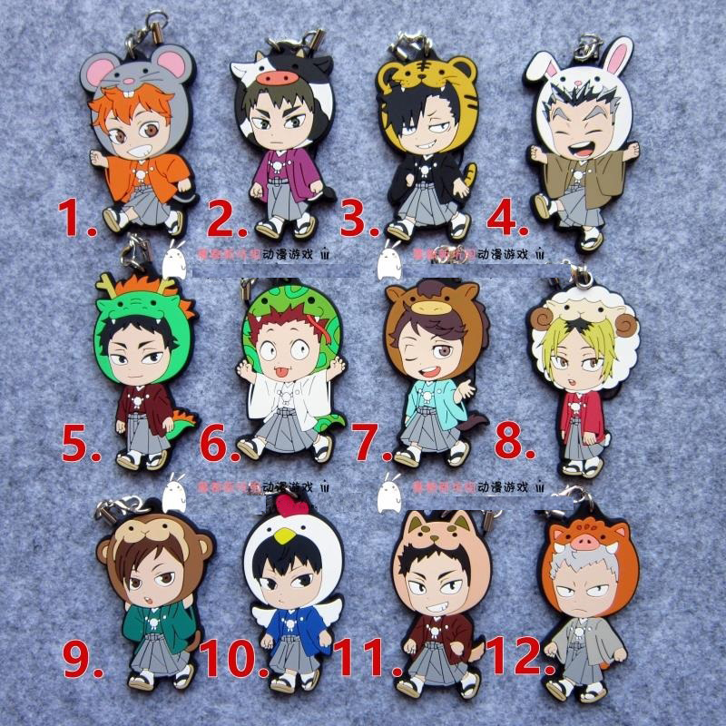 Haikyuu! Anime Hinata Kageyama Oikawa Tooru Kozume Kenma Kuroo Tetsurou Zodiac Ver Rubber Keychain haikyuu nekoma high school summer uniform kozume kenma kuroo tetsurou cosplay halloween costumes