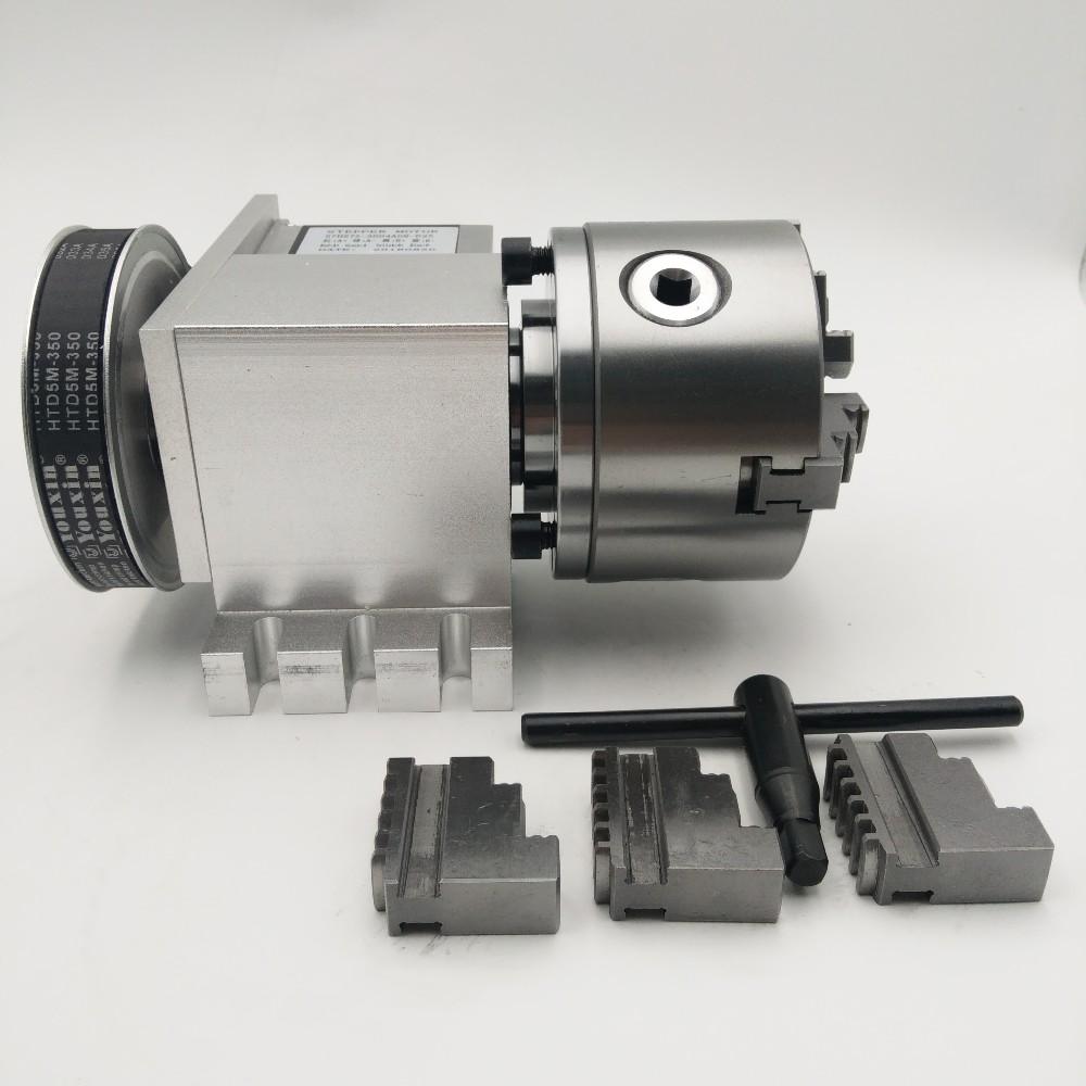 K11-100 Hollow Shaft (6)