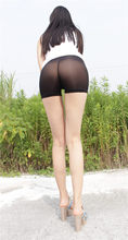 Sexy Erotic See through Pants Shorts for Shemales & Crossdressers
