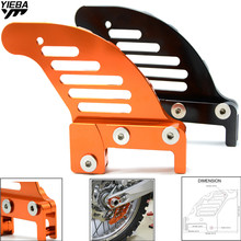 motorcycle accessories cnc aluminum Rear brake disc guard potector For KTM 125 SX 2006-2017 125 SXS 2006-2008 144 SX 2007-2008 недорго, оригинальная цена