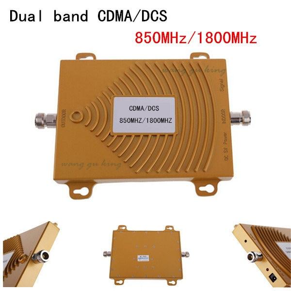 High Gain CDMA 850 Mhz Signal Booster Dual Band CDMA DCS Mobile Phone Signal Repeater 850 / 1800mhz Signal Amplifier