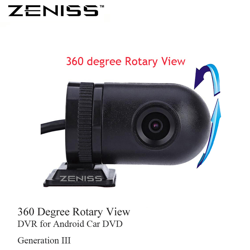 ZENISS Front DVR camera USB Camera for SilverStrong Zeniss Android OS Car DVD GPS Navigation Radio