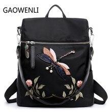 Gaowenli Ткань Оксфорд Стрекоза трехмерная Вышивка Стиль Сумки Для женщин известных брендов рюкзак для подростков Обувь для девочек Mochila