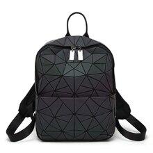 Новинка 2017 года BAOBAO световой Рюкзаки Женская мода Для женщин рюкзак Геометрия Вышивка Крестом Пакет Треугольники Блёстки складной Bao Школьные сумки