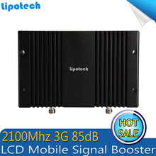 High Gain! 3G WCDMA 2100mhz Mobile Cellphone Signal Booster Amplifier 85dB UMTS Cellualr Repetidor Signal Repeater with LCD AGC