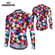 Fualrny Quick Dry Bicycle Bike MTB Cycling Long sleeve Jersey/Jacket Clothes/Clothing Pants maillot/Ropa Ciclismo SportsWear
