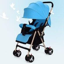 2016 Luxury baby stroller fashion style foldable stroller stroller Light can be folded Baby stroller