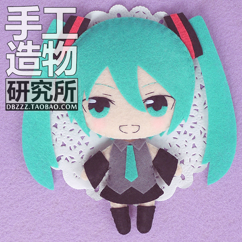 anime-font-b-vocaloid-b-font-hatsune-miku-luo-tianyi-cosplay-diy-handmade-material-package-mini-plush-doll-hanging-keychain-toy-gifts