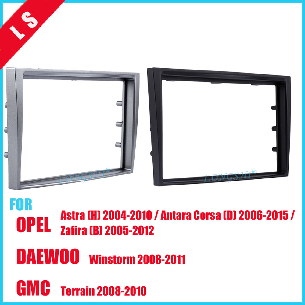 Double Din Car Facia for Opel Astra Antara Corsa Zafira Radio DVD Stereo CD Panel Dash Kit Trim Fascia Face Plate Frame 2Din цена