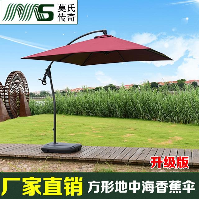 Outdoor Patio Umbrellas Garden Square Umbrella Banana Outdoor Furniture 3 M  Shed