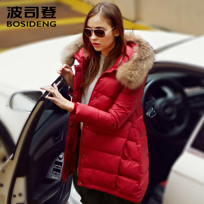 BOSIDENG women's thick   down     coat   winter   down     coat   big fur collar medium-long jacket royal grace high quality B1501128