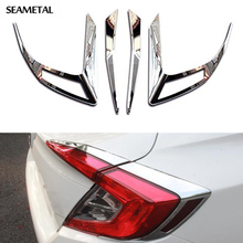 4pcs For Honda Civic Sedan 10th 2016 Car Tail Lights Cover Rear Lamps Frame Taillights Covers Trim Decoration Auto Accessories