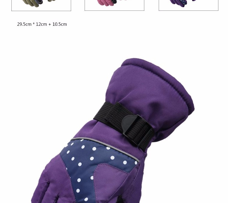 2017 Top Quality New Brand Men's Ski Gloves Snowboard Snowmobile Motorcycle Riding Winter Gloves Windproof Waterproof Snow Glove 13