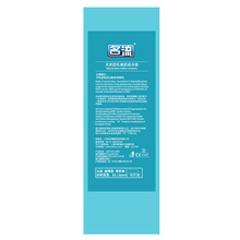 Ultra Thin Natural Latex Condoms 30 Pcs Kit