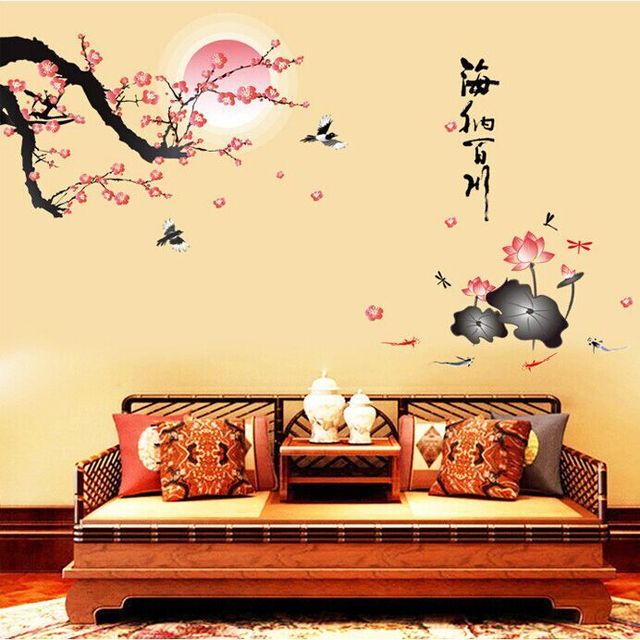 Free Shipping Large& big Size Sakura Flower Birds DIY Removable Wall ...
