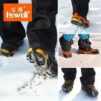 Hewolf جودة عالية 8 الأشرطة الأسنان الجليد والثلوج المسامير الشتاء للتزلج تسلق الجبال مكافحة زلة أحذية القابضون مخالب سلاسل