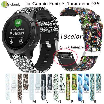 22mm Watch band Quick Release Wrist Band Watch Strap for Garmin Fenix 5 forerunner 935 Easyfit Printed Fashion Sports Silicone