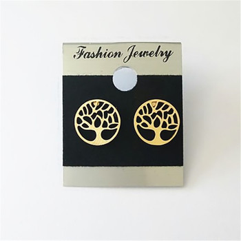 GORGEOUS TALE Women Charming Earrings Tree of Life Round Shape Tiny Simple Environmental Design Women Magnetic.jpg 350x350 - GORGEOUS TALE Women Charming Earrings Tree of Life Round Shape Tiny Simple Environmental Design Women Magnetic Party Earrings