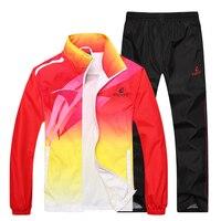 שרוול ארוך סתיו אביב גבר של הגברים חליפת ספורט אימונית בגדי ריצה ריצה רוגבי כדורגל כדורסל דק סעיף