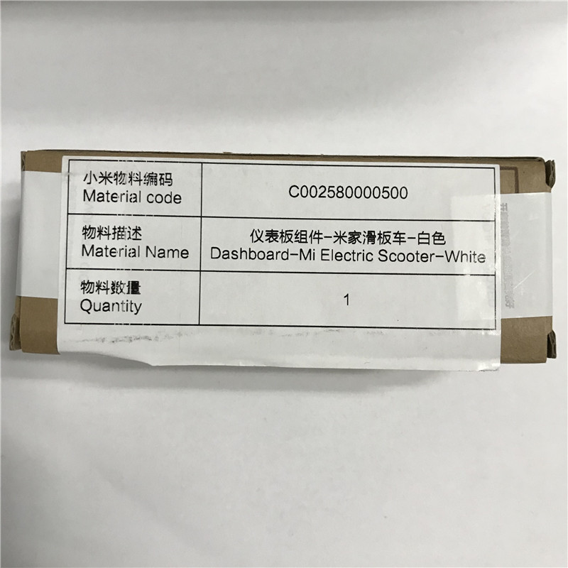 Original Xiaomi Mijia M365 Mi Electric Scooter Dashboard