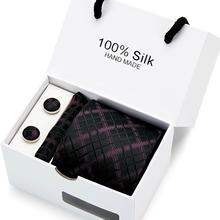 Gift box 3PCS Men's Plaid Tie Handkerchief Set Black Floral 8cm Necktie Pocket Square Tie Clip Red For Men Wedding Accessories marvis black box gift set