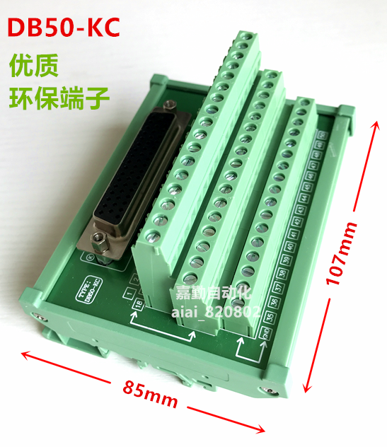 DB50 Hole Relay Terminal Station Acquisition Card Wiring Module Terminal Guide Rail Mounting Switch Terminal Head.