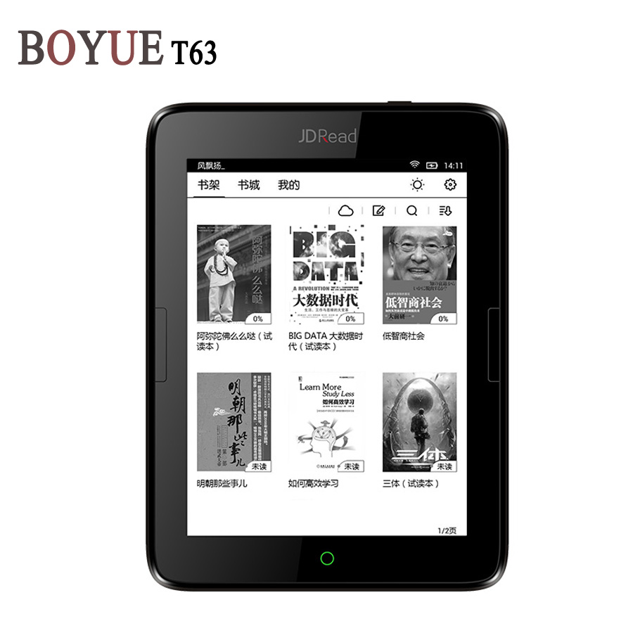 Boyue T63 ebook reader dual core cpu e ink 300PPI touch screen built in backlight front