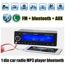 2016 Entrada Aux Car Audio Estéreo En el Tablero de FM USB SD MP3 Reproductor de Radio bluetooth handsfreer USB music factory precio