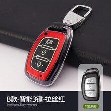 1x Fashion Aluminum Alloy Key Shell + Chain Rings Car Protective Case Cover Skin For Hyundai Smart 3-Key Type-B